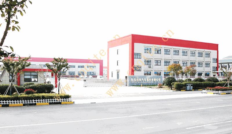 JIANGSU QITE AUTOMOBILE PARTS CO.,LTD